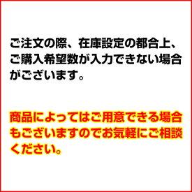 【即納】【まとめ買い10個セット品】 キッチンバサミ(大) ブラウン 50235
