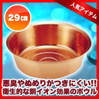 【洗い桶 29cm 】銅 洗桶 29cm メイチョー