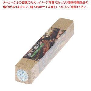 スモークウッド ナラ ロング(全長30cm)【 加熱調理器 】 【メイチョー】