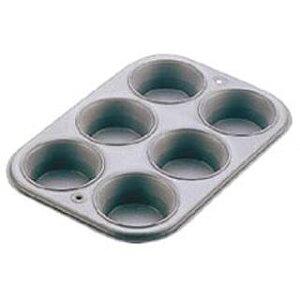 【まとめ買い10個セット品】 アルブリット マフィンパン型 6P No.5251【 ケーキ型 焼き型 マフィン型 シリコン 】【 ケーキ焼き型 】 【 バレンタイン 手作り 】【メイチョー】