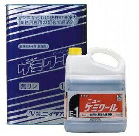 ニューケミクール[アルカリ性強力洗浄剤] 18kg 【 業務用 】【 洗浄剤 】 【20P05Dec15】 メイチョー