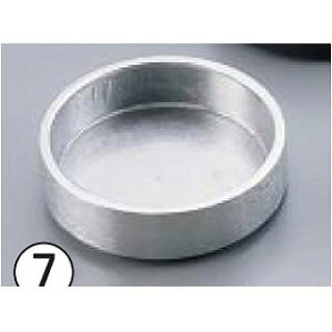【まとめ買い10個セット品】アルミダイキャスト灰皿 AL1010M-1 丸型【 灰皿 アッシュトレイ 】 【メイチョー】