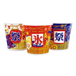 かき氷カップ 紙カップ お祭り太郎 3色アソート 50個 日本製【 かき氷カップ 業務用カップ かき氷 容器 かき氷カップ 使い捨て容器 かき氷 皿 カキ氷カップ おしゃれ アイスカップ かき氷用