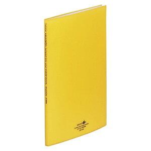【まとめ買い10個セット品】 AQUA DROPs クリヤーブック A4判タテ型(20ポケット) N-5000-5 黄 【メイチョー】