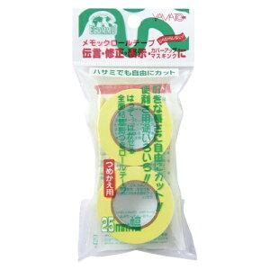 【まとめ買い10個セット品】 メモックロールテープ 詰替用テープ(再生紙) R-25H-1 黄 【メイチョー】