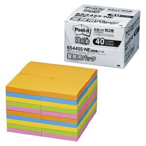 【まとめ買い10個セット品】 ポスト・イット[R] 強粘着ノート/ふせん 業務用パック 6544SS-NE オレンジ、エレクトリックブルー、ウルトライエロー、ライム、ローズ各8個 混色5色 【メイチョー