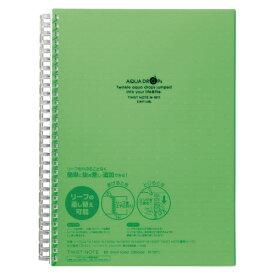 【まとめ買い10個セット品】 AQUA DROPs ツイストノート セミB5判 中紙70枚 N-1611-6 黄緑 【メイチョー】