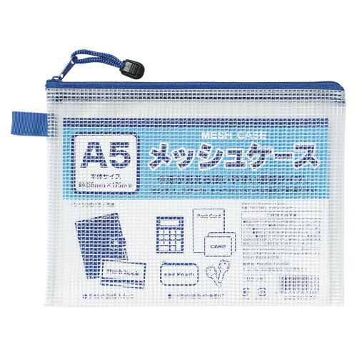 メッシュケース マチ5mm 100905010 1枚 たんぽぽ【開業プロ】