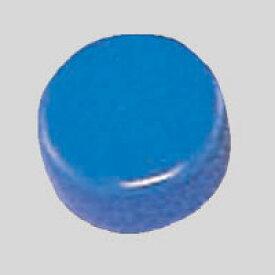 【まとめ買い10個セット品】スクールマグタッチ 強力タイプ 径18mm(ブリスターパック入) CR-MG18S-BL 青 3個 クラウン【 事務用品 掲示用品 マグネット用品 】【開業プロ】