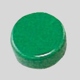 【まとめ買い10個セット品】スクールマグタッチ 強力タイプ 径18mm(ブリスターパック入) CR-MG18S-G 緑 3個 クラウン【 事務用品 掲示用品 マグネット用品 】【開業プロ】