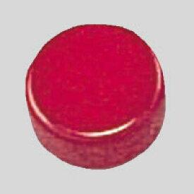 【まとめ買い10個セット品】スクールマグタッチ 強力タイプ 径18mm(ブリスターパック入) CR-MG18S-R 赤 3個 クラウン【 事務用品 掲示用品 マグネット用品 】【開業プロ】