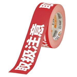 【まとめ買い10個セット品】 クラフト荷札テープ KNT03T 【メイチョー】