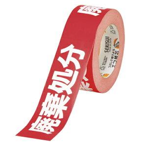 【まとめ買い10個セット品】 クラフト荷札テープ KNT03H 【メイチョー】