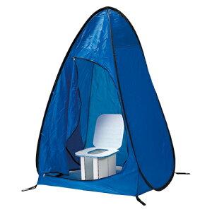 【まとめ買い10個セット品】 インスタントイレ 快速快適テント 快速快適テント青 【メイチョー】