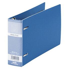 【まとめ買い10個セット品】 ロックリングファイル B6判ヨコ型(背幅43mm) F-232-10 ブルー 【メイチョー】