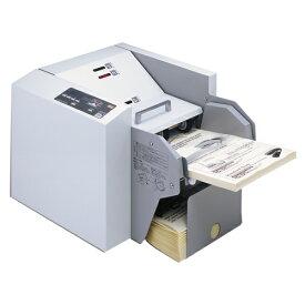 マックス 卓上紙折り機 EPF-200/60HZ EF90016 【メイチョー】