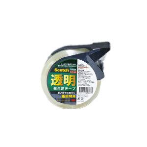 スコッチ[R] 透明梱包用テープ 315シリーズ 重量物用 315DSN 【メイチョー】