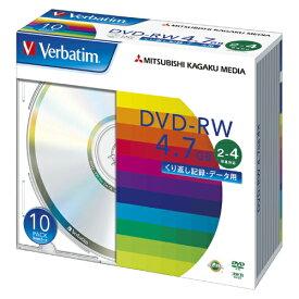 三菱ケミカルメディア PC DATA用 DVD-RW 10枚入 DHW47Y10V1 【メイチョー】