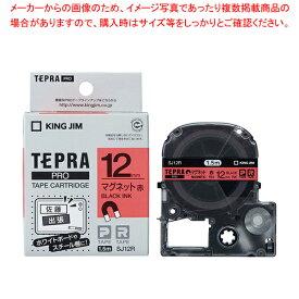 キングジム 「テプラ」PROテープカートリッジ マグネットテープ SJ12R 【メイチョー】