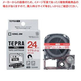 キングジム 「テプラ」PROテープカートリッジ マグネットテープ SJ24SR 【メイチョー】