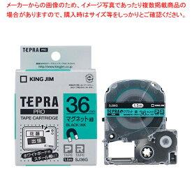 キングジム 「テプラ」PROテープカートリッジ マグネットテープ SJ36G 【メイチョー】