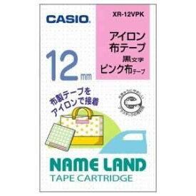 カシオ ネームランドテープ アイロン桃色布に黒字 XR-12VPK 【メイチョー】
