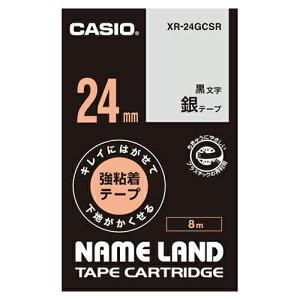 ネームランド用テープカートリッジ キレイにはがせて下地がかくせる強粘着テープ 8m/6m XR-24GCSR 銀 黒文字 【メイチョー】