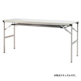 アイリスチトセ 折りたたみテーブル LOT 軽量メラミン天板 棚付 LOT-1545ET-NA ナチュラル 【メイチョー】