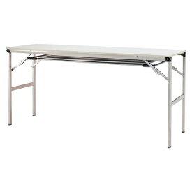 アイリスチトセ 折りたたみテーブル LOT 軽量メラミン天板 棚付 LOT-1545ET-GY ライトグレー 【メイチョー】