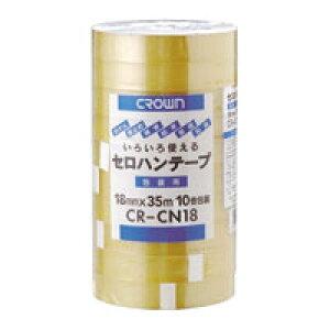 クラウンセロハンテープ (大巻)巻芯径76mm CR-CN18 【メイチョー】