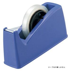 テープカッター CR-TC700-BL 青 【メイチョー】