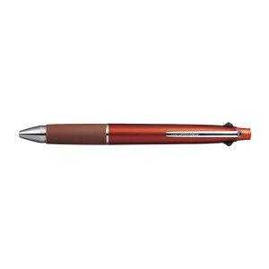 三菱鉛筆 ジェットストリーム4&1 多機能ペン 4色ボールペン0.5(黒・赤・青・緑)+シャープ0.5 MSXE5-1000-05.38 ブラッドオレンジ 【メイチョー】