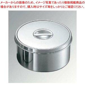 江部松商事 / EBM 18-8 丸型 調味料入(つまみ付)18cm【 ストックポット・保存容器 】 【メイチョー】
