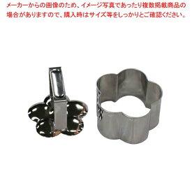 EBM 18-8 物相型(ライス型)梅【 おにぎり型・ライス型・押し寿司型 】 【メイチョー】
