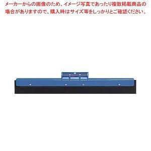 クレンリネス ドライヤー D-45-1 45cm(青) 【メイチョー】【 清掃・衛生用品 】