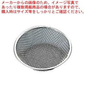 EBM 18-8 紙鍋ホルダー メイチョー
