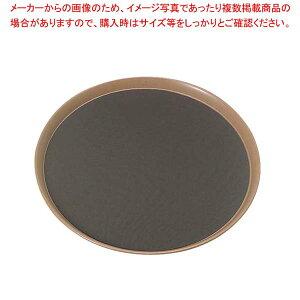 江部松商事 / EBM フードトレー 16インチ(40cm)【 カフェ・サービス用品・トレー 】 【メイチョー】