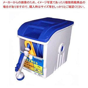 【まとめ買い10個セット品】ホースリール ウェイビーボックス PRB-20 BL 20m【 清掃・衛生用品 】 【メイチョー】