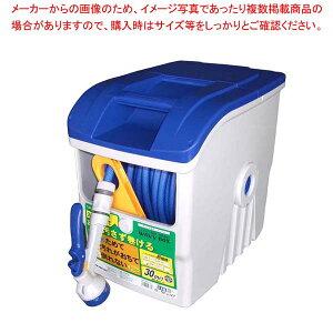 【まとめ買い10個セット品】ホースリール ウェイビーボックス PRB-30 30m【 清掃・衛生用品 】 【メイチョー】