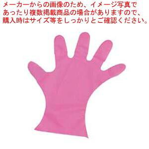 カラーマイジャストグローブ #28 化粧箱(5本絞り)200枚入 ピンク M 27μ 【メイチョー】【 ユニフォーム 】