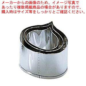【まとめ買い10個セット品】 EBM 18-8 手造抜型 秋 栗 #4 【メイチョー】【 野菜抜型 】