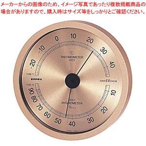 高品質温・湿度計 スーパーEX EX-2728 シャンパンゴールド【 温度計 】 【メイチョー】