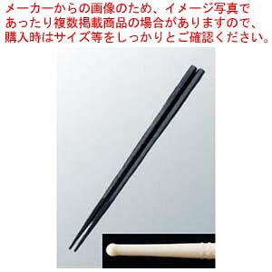 ダブルエンボス麺ばし 30cm袋入 ブラック PM-327 【メイチョー】