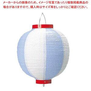 丸 ビニール提灯 10号 青/白【 店舗備品・インテリア 】 【メイチョー】