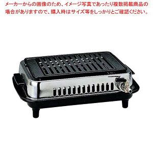 【まとめ買い10個セット品】シルクルーム 高級 焼肉器じゅん Y-77C LP【 卓上鍋・焼物用品 】 【メイチョー】