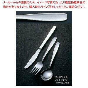 【まとめ買い10個セット品】18-0 #3900 メロンスプーン【 カトラリー・箸 】 【メイチョー】