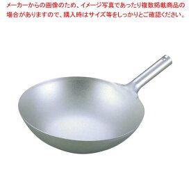 EBM 純チタン 超軽量 中華片手鍋 27cm 【メイチョー】【 鍋全般 】