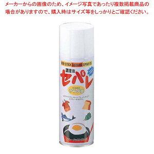 スプレークッキングオイル セパレ サラダ油 500ml 【メイチョー】【 フライパン 】