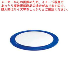 グッチーニ アクリル ケーキディッシュ 236200 66ブルー 【メイチョー】【 オーブンウェア 】