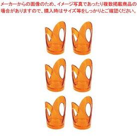 グッチーニ ペーパーカップホルダー6Pセット 230200 45オレンジ 【メイチョー】【 オーブンウェア 】